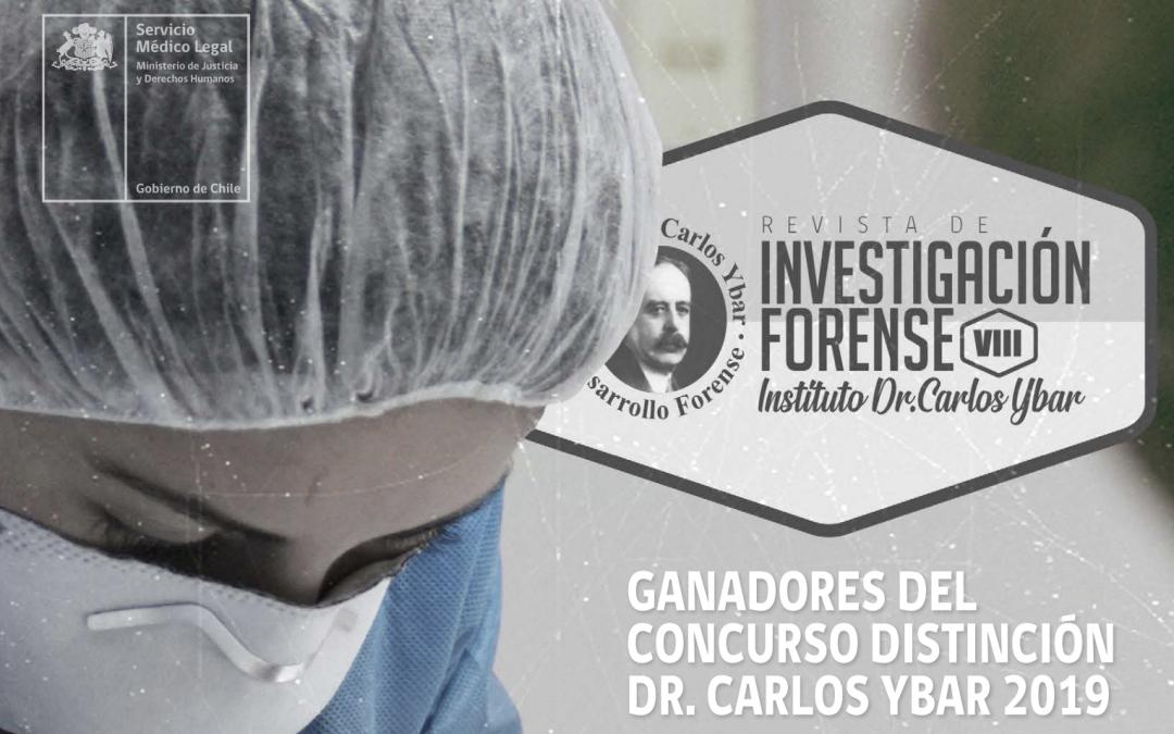 Mención Honrosa, Concurso Distinción Dr. Carlos Ybar 2019